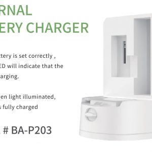 Battery Charger - Kingon P2